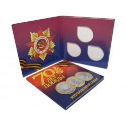 Буклет - 70 лет Победы в ВОВ (на 3 монеты)